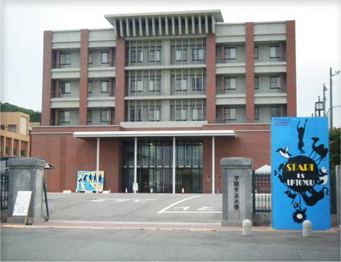 下関市立大学新校舎・管理研究棟電気設備工事の画像4